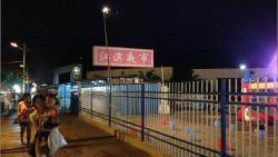 荔波美食-江滨夜市