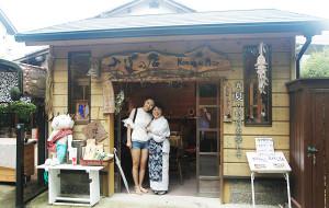 奈良娱乐-小道的店