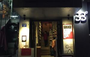 广州娱乐-1200bookshop