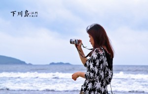 【台山图片】旅记   下川岛,一场不言而喻的相遇。——江门潮人径实用图文三天游攻略
