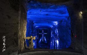 【哥伦比亚图片】【哥伦比亚]】 世界最大的盐教堂--锡帕吉拉
