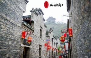 江苏娱乐-西津渡历史文化街