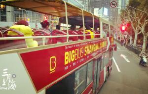 上海娱乐-上海都市旅游观光巴士