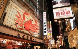 日本美食-道顿堀美食街