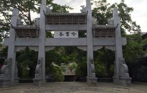 束河娱乐-哈里谷