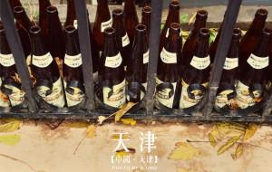 【天津图片】♡ 蜂首纪念 ♡【幸福丶天津】以食识城,尝尝哏儿都的精致与优雅