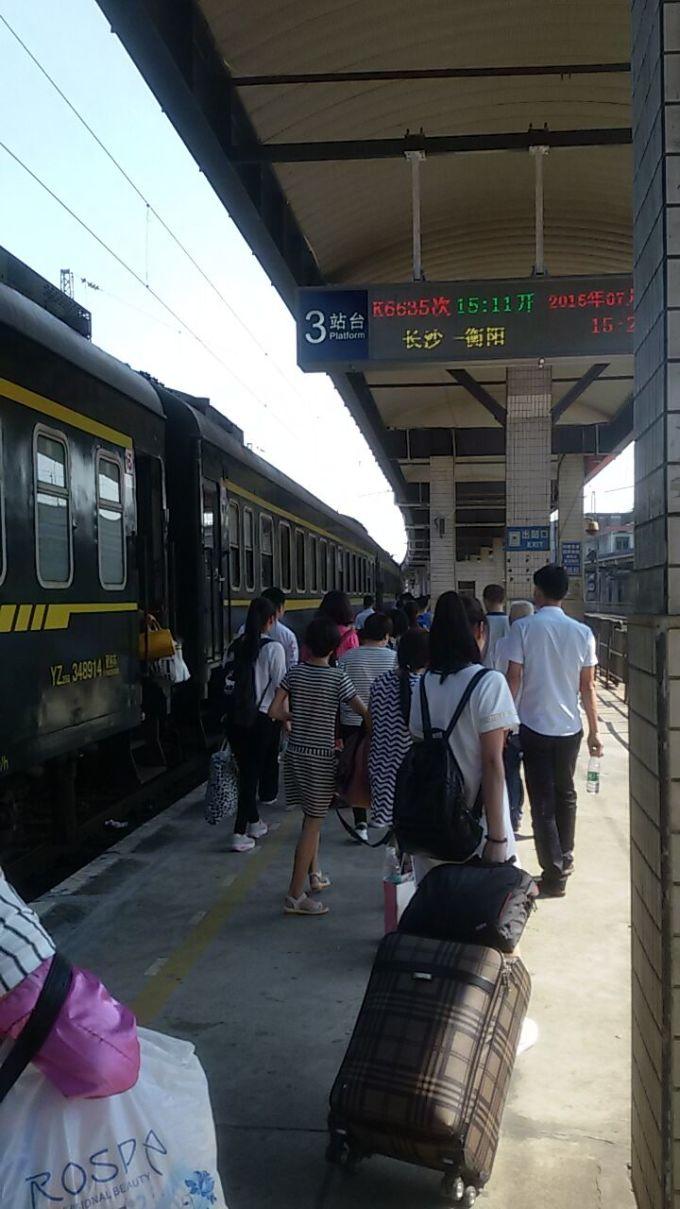 到衡山县最近的飞机场;长沙黄花飞机场,飞机场至长沙火车南站