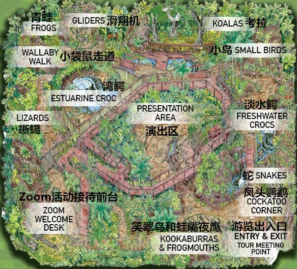 动物园内分布地图 凯恩斯室内穹顶野生动物园,是世界上第一家开设