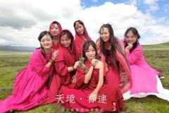 《青海湖的女儿》第九站  神归 ·  祁连山草原