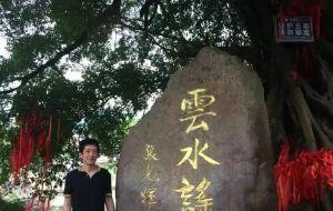 【晋江图片】2016难忘晋江之旅续