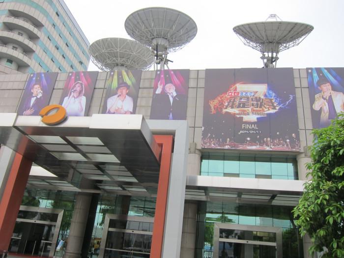 想去看看湖南广电和超女快男城堡,粉丝怎样才能进去?