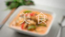 约克美食-Siam House