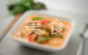 文莱美食-Noralizah & Iskandar House of Curry
