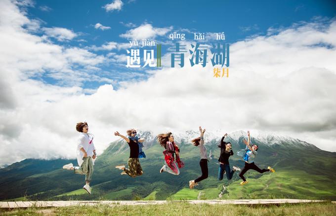 青海敦煌大环线攻略,让您一次玩遍甘青两个省