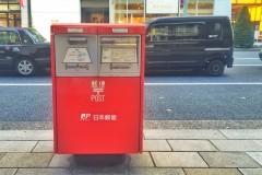 【日本|东京】岛国五日初体验,明朗少女暴走东京自由行 (文末呕心沥血小建议)