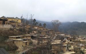 【红河图片】滇东黔西之旅--泸西篇:悠悠古村土掌房