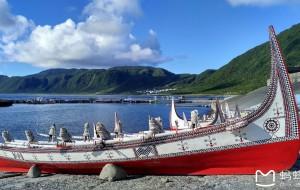 【兰屿图片】兰屿的美,是天然的纯蓝,蓝的令人舍不得眨眼!