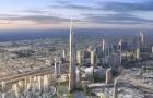 迪拜哈利法塔电子票 124/148层 世界第一高楼(极速出票+电子票无需打印+中文服务)