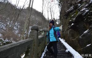 【丹江口图片】寒潮过后的武汉、武当山行走