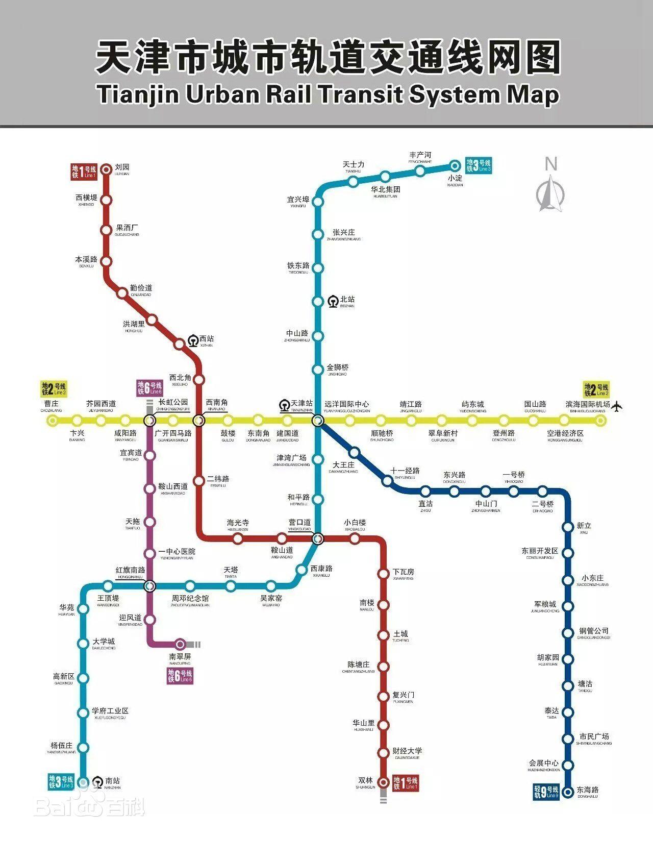 天津地铁线路图 最新图片