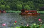 【上海出发】 杭州西湖、西溪湿地特惠1日游