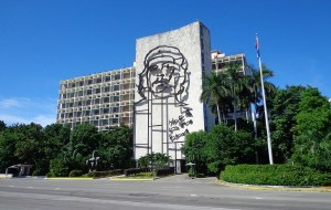 【巴拉德罗图片】去你的地球:去古巴寻找切克瓦拉的足迹