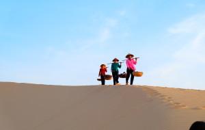 【富国岛图片】我在越南的土豪生活——富国岛,美奈,西贡