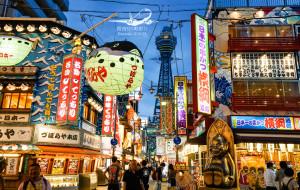 【横滨市图片】[星级+500多图]九月关西的の5日遊自由行♥大阪京都奈良♥