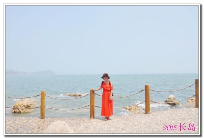 长岛景区自助游