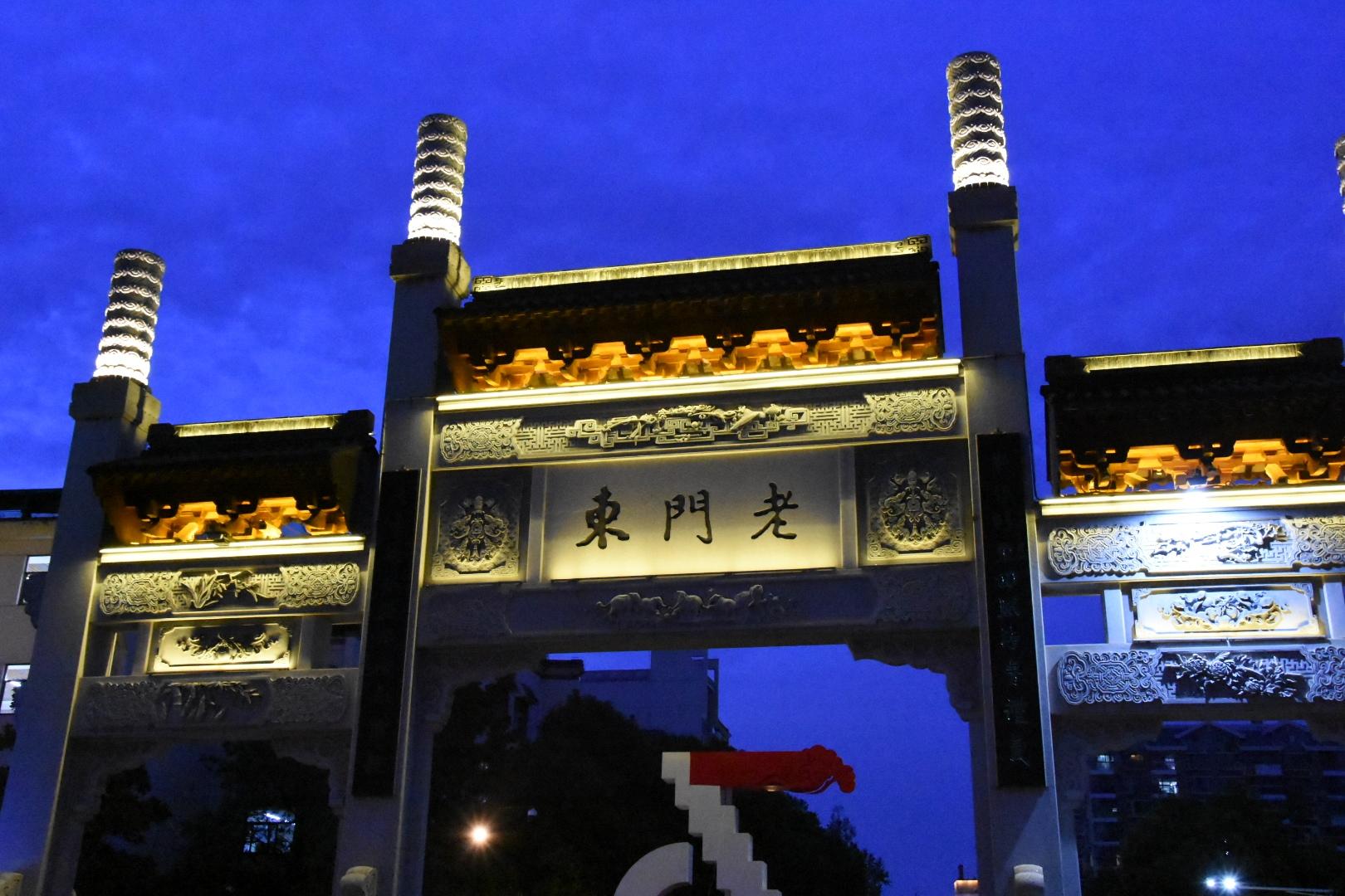 南京老门东,适合拍照的好地方