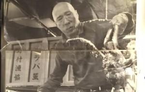 小樽美食-海鲜食堂 泽崎水产