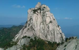 【安庆图片】哎呦喂天柱山---安徽天柱山三河古镇