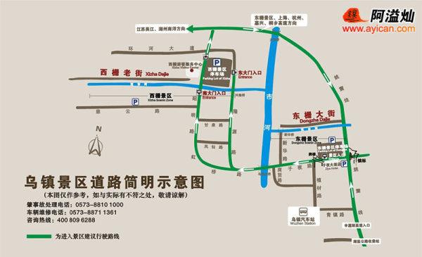 西栅景区游览路线图   东栅景区服务指南图   杭州   西湖群山手绘图