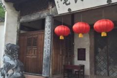 2015年春黄山徽州小众景区自由行:潜口民宅博物馆。