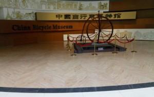 【霸州图片】自行车的故事