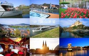 【中欧图片】【坐奢华河轮畅游欧洲】15天14晚,从多瑙河到莱茵河