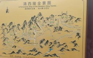 【易县图片】周末漫步清西陵