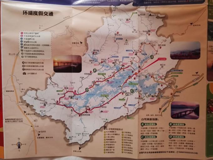 海宁,乌镇,莫干山,千岛湖,杭州带儿说走就走的旅行