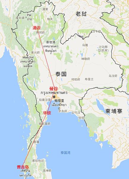 曼谷清迈华欣普吉岛行程如何安排最好?麻烦具体的交通
