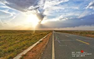 【二连浩特图片】【边境线上逐夕阳  草原深处还心愿】自驾穿越内蒙古二连浩特4日游#我的2016#