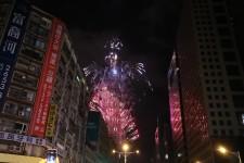 2016年12月31日 台北