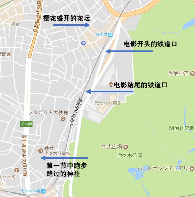 2017东京人口_东京人口