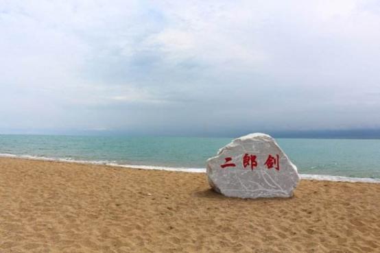 青海风景区