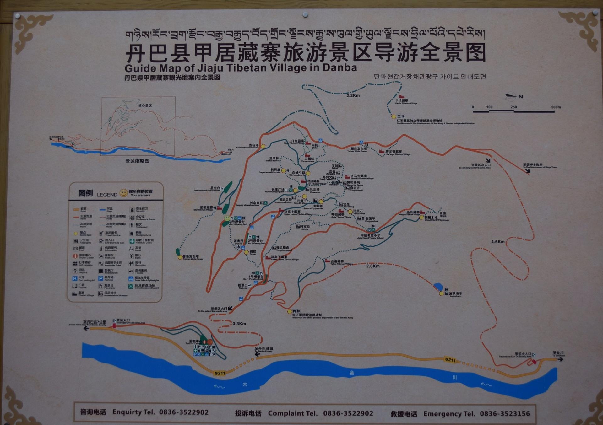 SiChuan Garzê DanBa JiaJu Tibetan Tribe