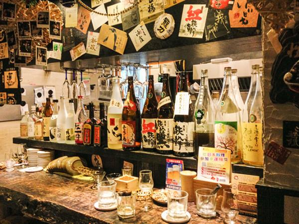 小居酒屋与小咖啡店