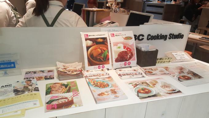 東京·美食物語 138