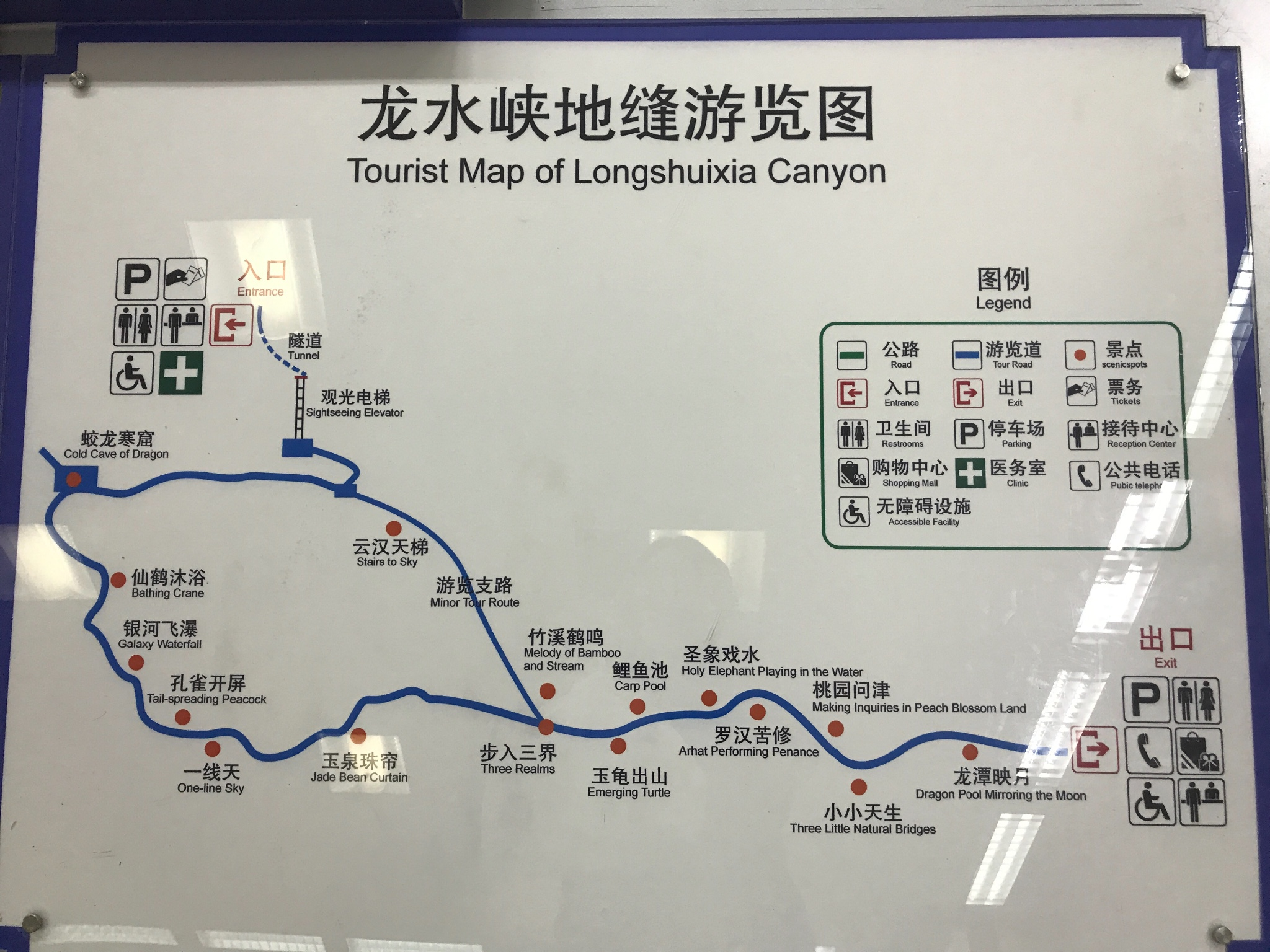 Longshuixia Ground Fissure Gorge tourist map