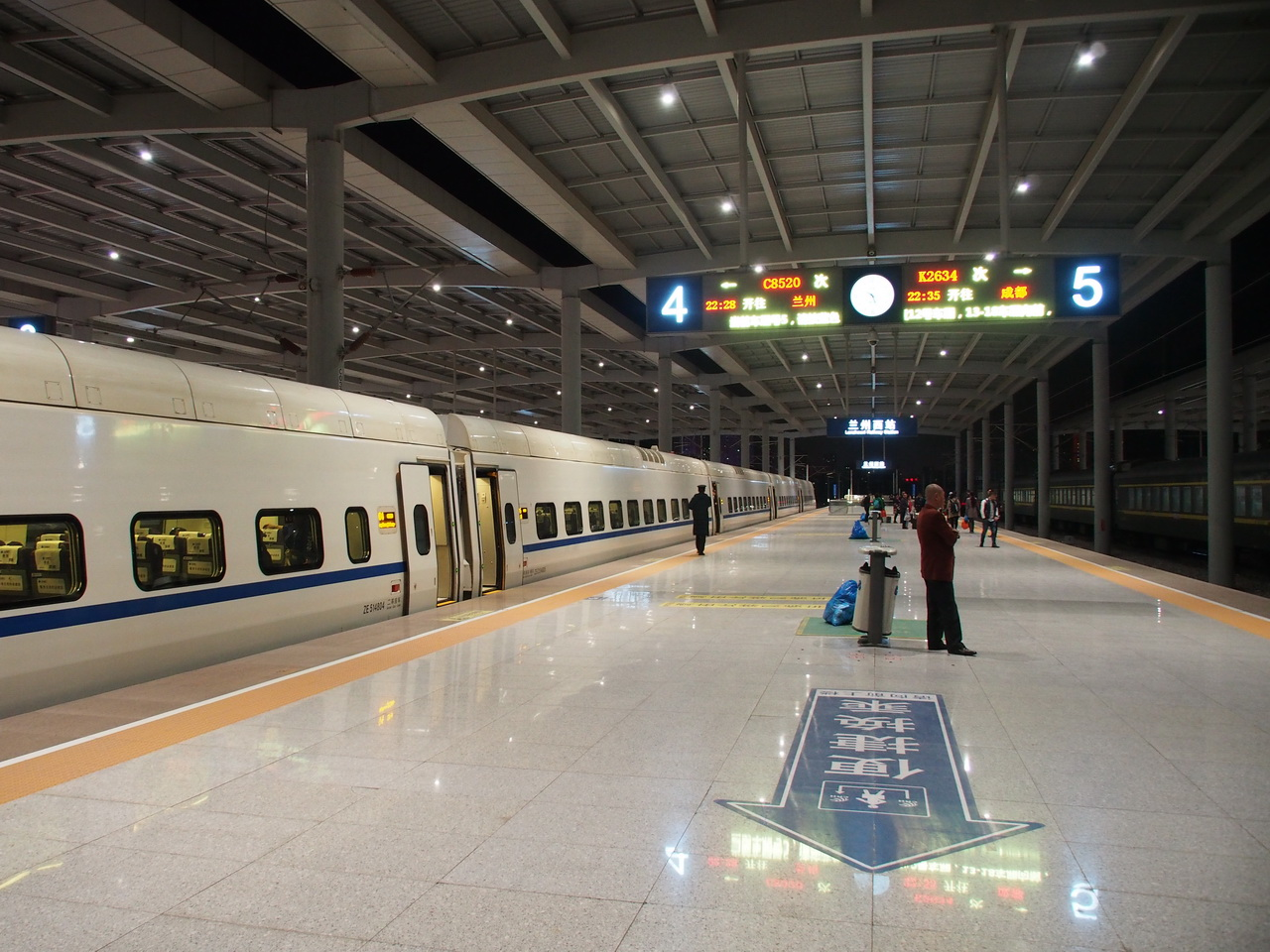 GanSu LanZhou west railway station