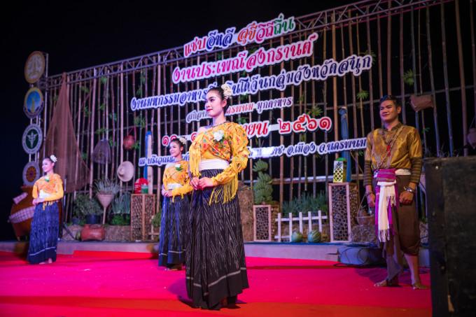 非著名景點打卡偏執狂的自我救贖 — 泰國伊森地區行記 245