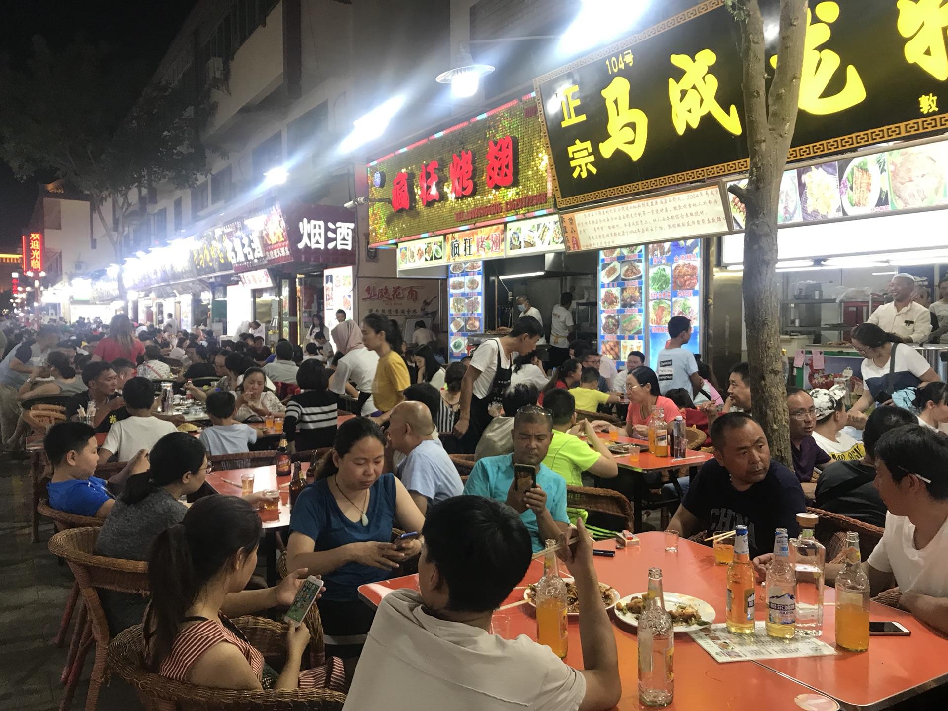 lanzhou tours
